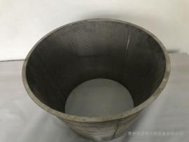 离心机过滤网-离心机滤网-卧螺离心机滤网450