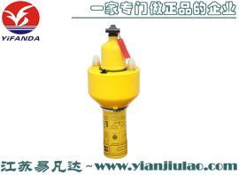 QCYD15-2-2救生圈自亮灯和自发烟雾组合信号、CCS船用组合信号