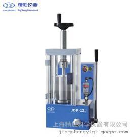 JDP-12J电动等静压压片机 实验室冷等静压机 12吨Φ22×70mm
