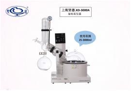 旋转蒸发器XD-3000A【贤德】3升水浴 (RE-3000A的升级版)