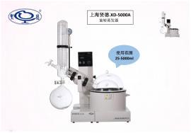 旋转蒸发器XD-5000A【贤德】5升水浴 (原RE-5000)