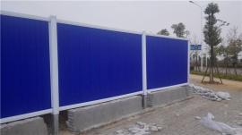 安平希望销售pvc建筑工地施工地铁围挡/彩钢板围挡大量现货