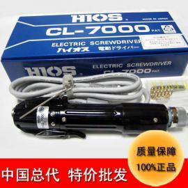 电动五金工具日本HIOS自动螺丝刀CL-7000不锈钢电动起子机