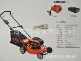 锂电充电式电动割草机、长江CJ16GTE40锂电池打草机 割灌机除草机