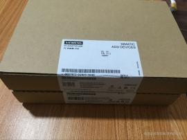 西门子PC 适配器 USB 6ES7972-0CB20-0XA0现货一级代理