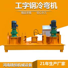 工字钢弯拱机图片 数控液压工字钢弯拱机一次成型