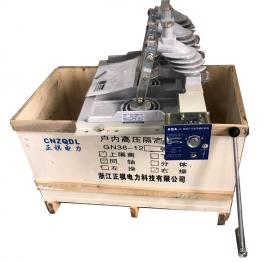 GN38-12/1250A同轴侧装隔离开关 说明书及安装尺寸