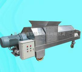 采购红心萝卜螺旋压榨机来鑫华轻工机械脱水率高物料干燥度强