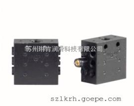 林肯SSV单线分配器SSV10-KS递进式分配器SV6-K