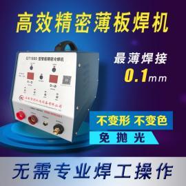 智朗冷焊机 大功率免抛光冷焊机轴冷焊机模具修复机