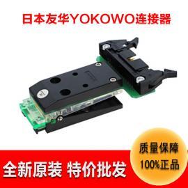电子连接器工厂YOKOWO测试夹子CCNM-050-26-FRC注塑连接器接线夹