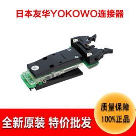 电子连接器特价YOKOWO测试夹子CCNS-050-12-FRC高频连接器端子线