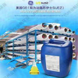 食品级阻垢剂MDC220 高效液体阻垢剂 分散剂 法国苏伊士品牌