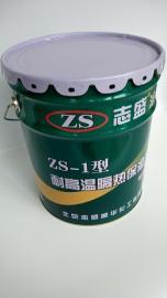 ZS-1隔热保温涂料施工简单效果好