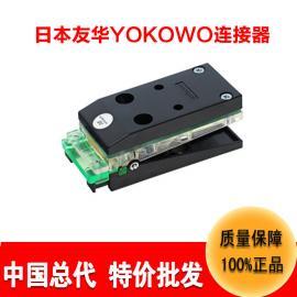 电子连接件代理定制YOKOWO测试夹子CCMO-050-37电脑连接器FPC