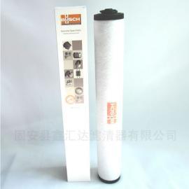 0532140160真空泵油雾过滤器用于RC0800真空泵过滤效果显著