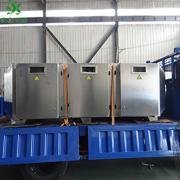 隆鑫环保-低温等离子废气处理设备