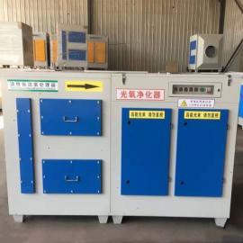 光氧活性炭一体机废气吸附装置活性炭环保箱工业异味净化设备