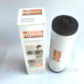 RC0100E真空泵用0532140157普旭真空泵油雾过滤器质量保证