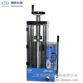 JDP-40J电动冷等静压机 电动等静压压样机 腔体Φ40×150mm 40吨