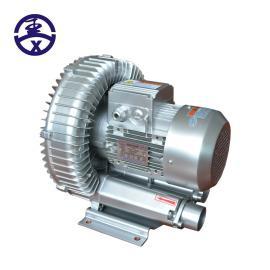上料机专用旋涡气泵 真空上料机专用高压旋涡气泵