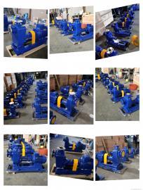 自吸泵,ZX自吸清水泵,清水管道泵,卧式分体自吸泵