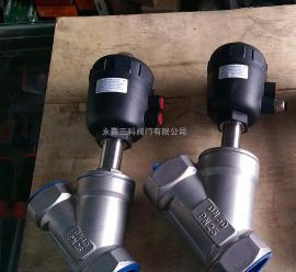 JZ611F/W内螺纹气动角座阀