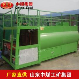 ZYP-2型液压喷播机,液压喷播机报价低