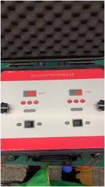 LB-1080 固定污染源综合取样管 一体化加热烟枪