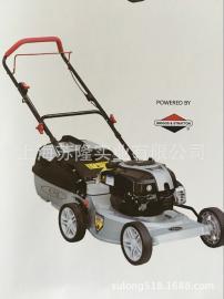 长江CJ19GTZB750EX-AL草坪割草机 长江19寸铝底盘草坪机 修剪机