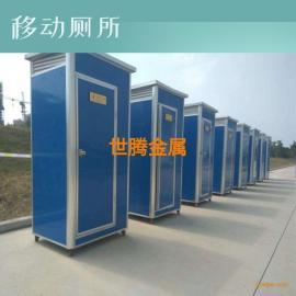*生产定做移动厕所 景区环保厕所 免水冲打包厕所 移动卫生间
