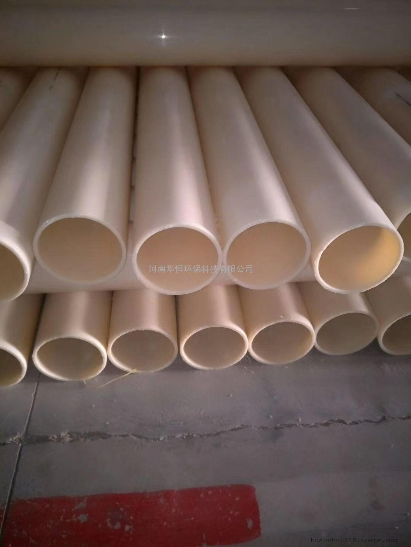 塑料管 工程塑料管 ABS管件 曝气管配件 微盘式膜片曝气器