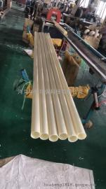 工程塑料管 ABS管件 曝气管