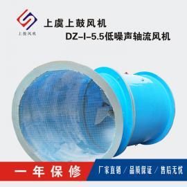 DZ-I-5.5防腐防爆管道�L�C
