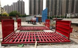 青阳县工地自动冲洗平台 自动洗车槽 工程洗车机