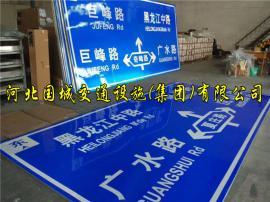 公路指示牌,交通设施标志板加工定制
