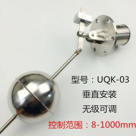UQK-03浮球液位控制器 304不�P�