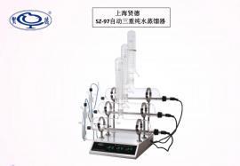 SZ-97自动三重纯水蒸馏器/SZ-97A自动纯水蒸馏器