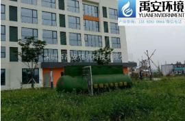 镇隆卫生院一体化污水处理设备YAYL-50T卫生院医疗废水处理机