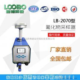 HJ 955-2018环境空气氟化物LB-2070型大气氟化物采样器16.7L