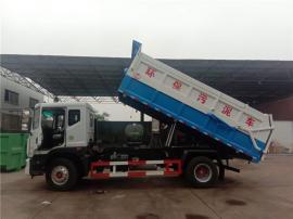 纺织厂运输污泥车-罐装10吨污泥转运车8方10方污泥清运车报价