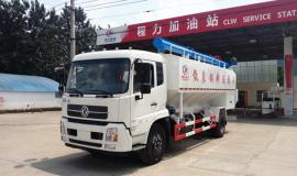 东风天锦11吨散装饲料运输车