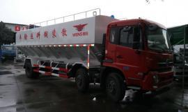 东风天锦前四后四15吨散装饲料运输车 国五饲料散装运输车