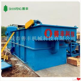 平流式溶气气浮机 煤矿工业污水处理设备 诸城善丰机械加工定做