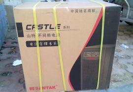 山特UPS不间断电源在线式MT500-PRO交通气象广播电视工商税务等