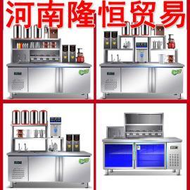 做奶茶的设备,奶茶店设备原料,开奶茶店设备费用