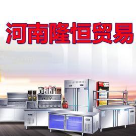 奶茶专用设备,奶茶设备机器报价,奶茶机器设备报价