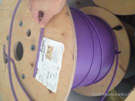 通信线/通讯线6XV1830-0EH10西门子紫色GP网线一级代理商