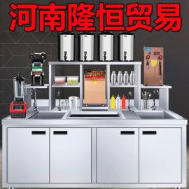 奶茶店需要设备,奶茶店的设备品牌,奶茶店设备全套清单