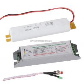 应急led灯管接线图 应急led灯管接线方法-郎特照明